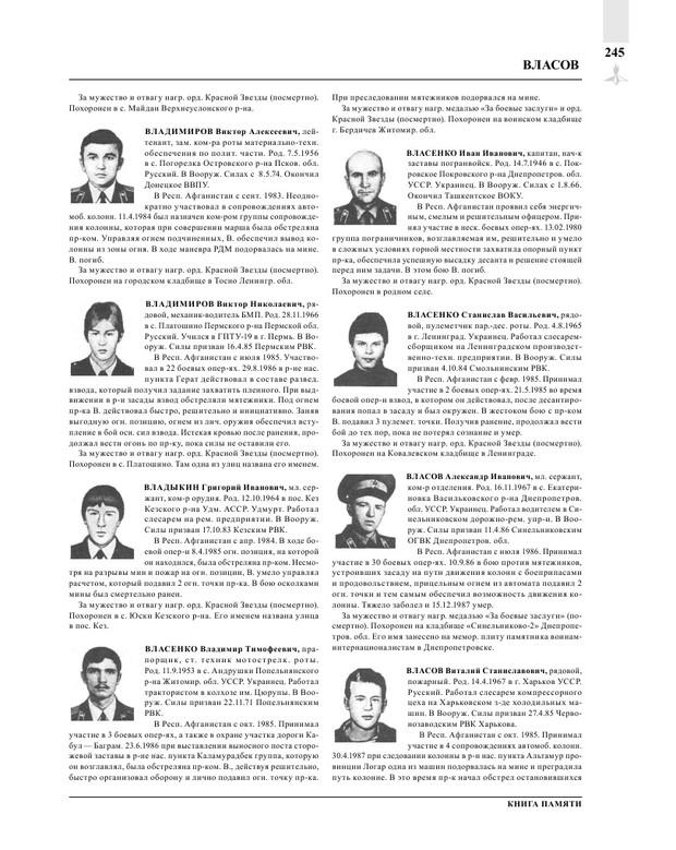 Page247.jpg