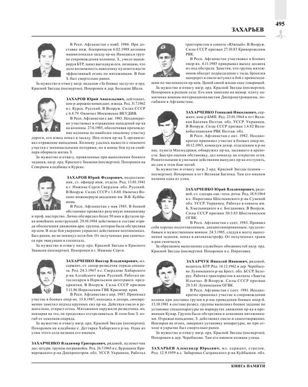 Page497.jpg