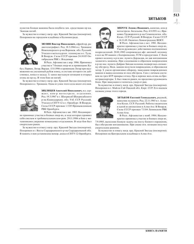 Page515.jpg