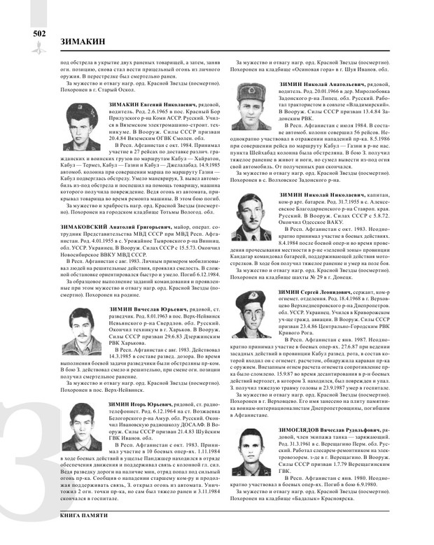 Page504.jpg