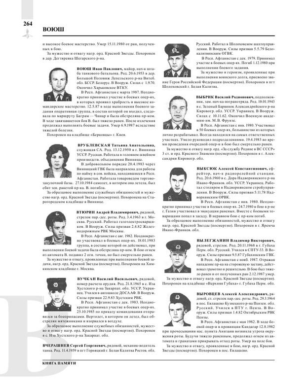 Page266.jpg