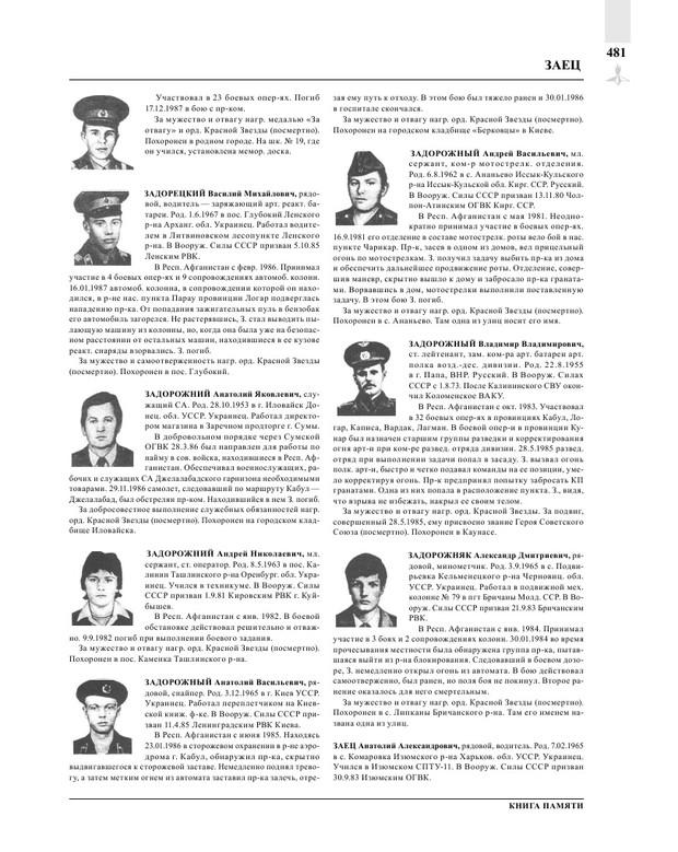 Page483.jpg