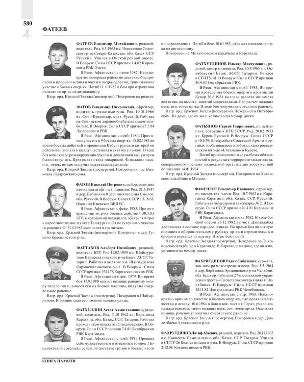 Page580.jpg
