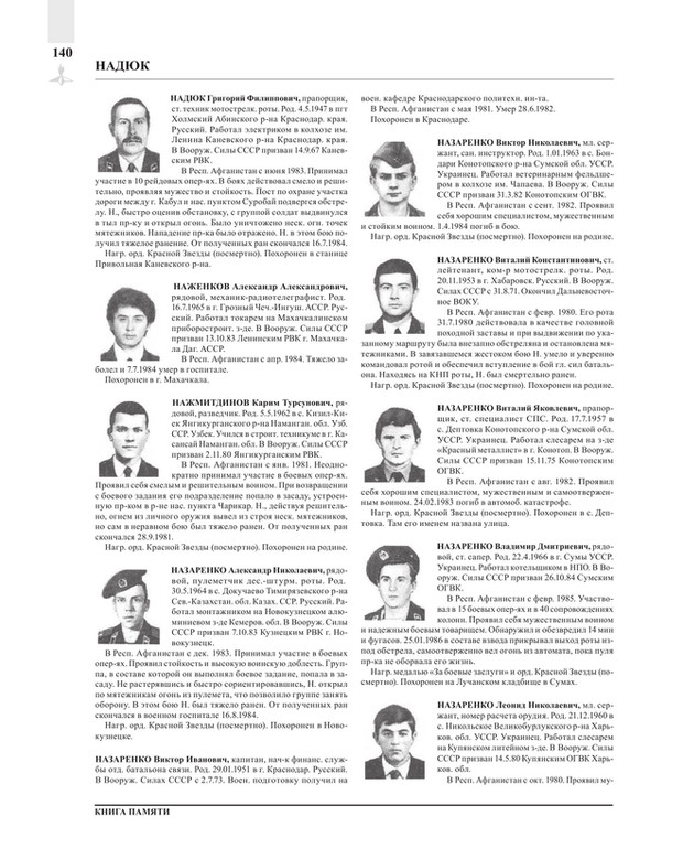 Page140.jpg