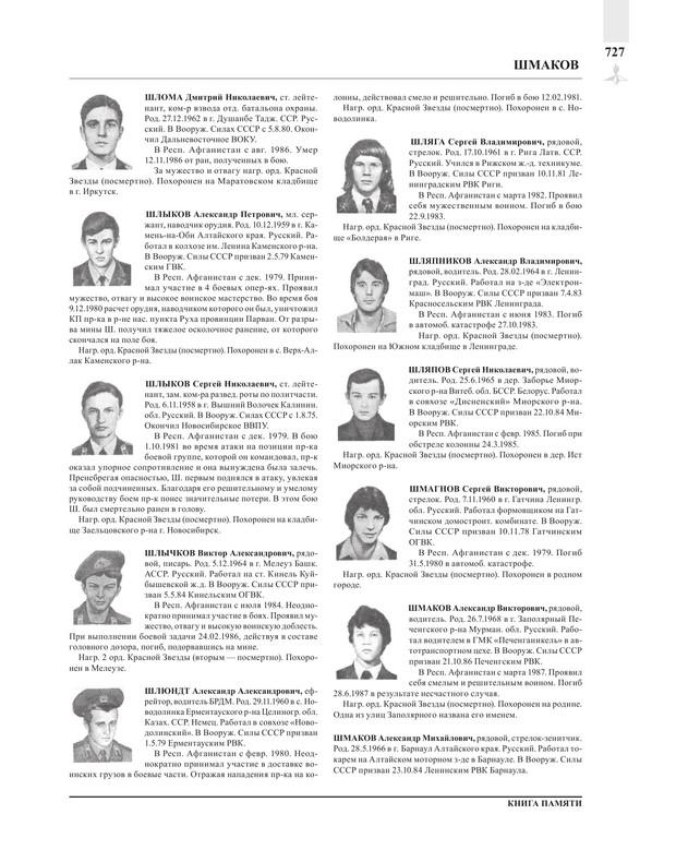 Page727.jpg