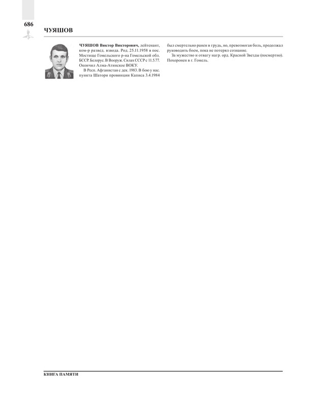 Page686.jpg