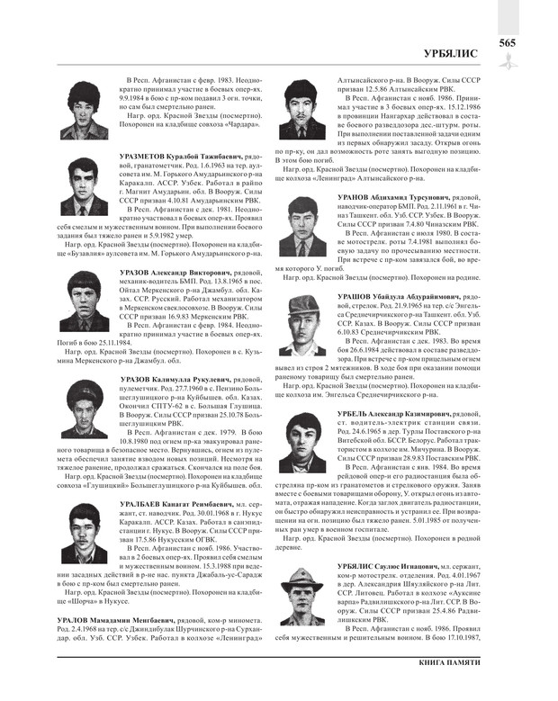 Page565.jpg