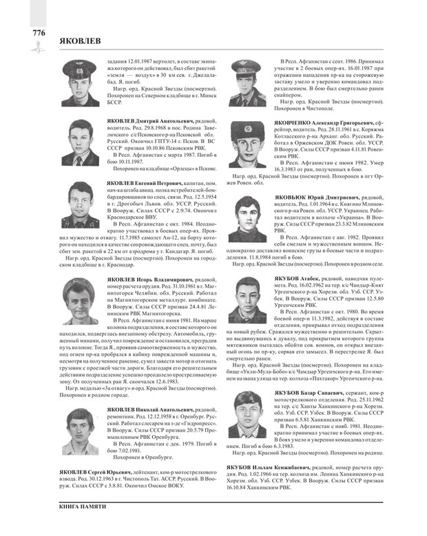 Page776.jpg