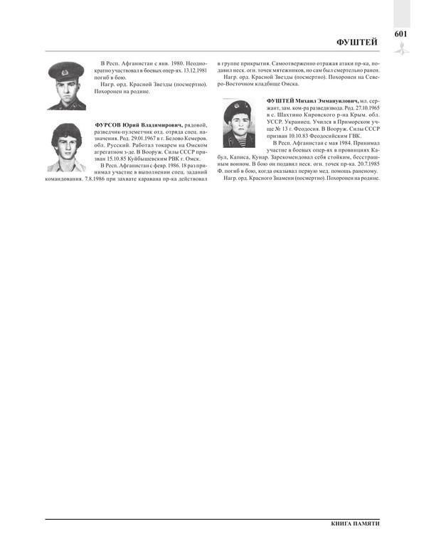 Page601.jpg
