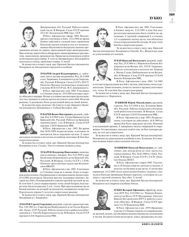 Page511.jpg