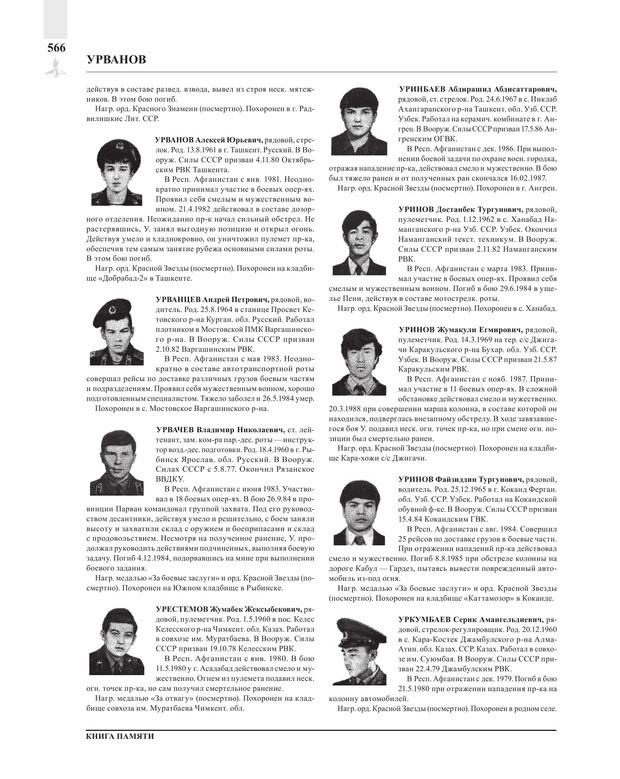 Page566.jpg