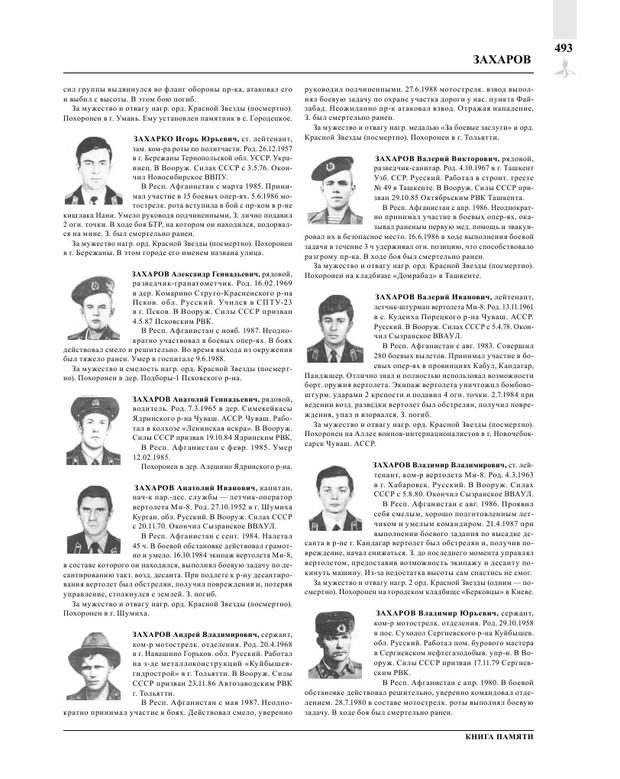 Page495.jpg