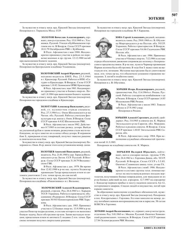 Page509.jpg