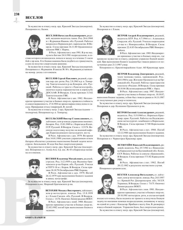 Page240.jpg