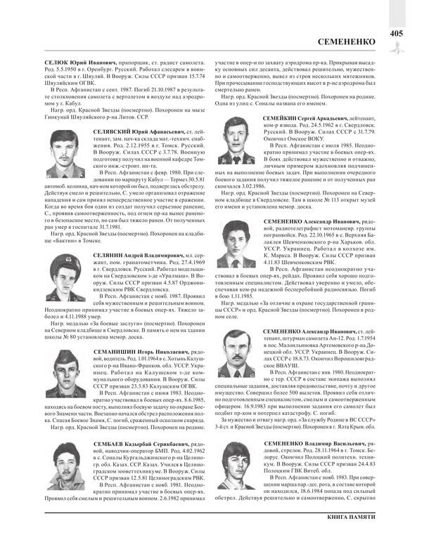 Page405.jpg