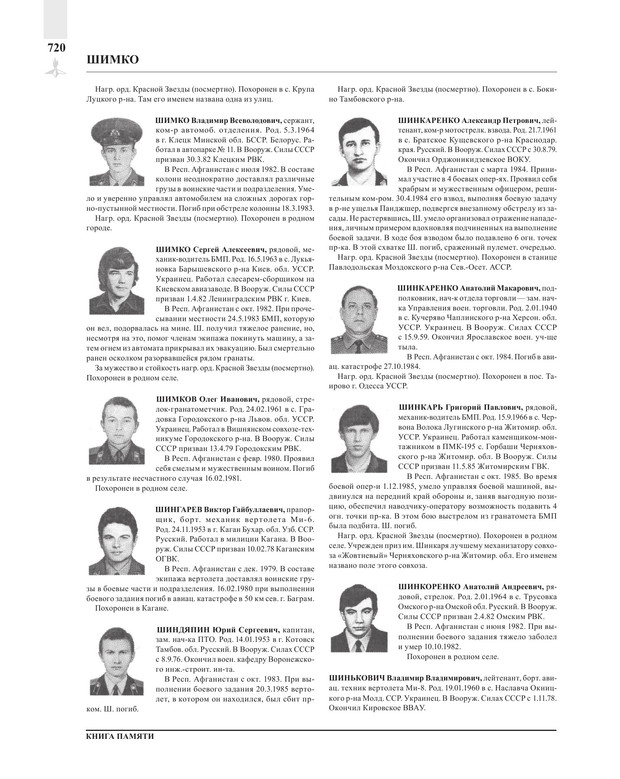 Page720.jpg