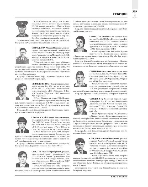 Page399.jpg