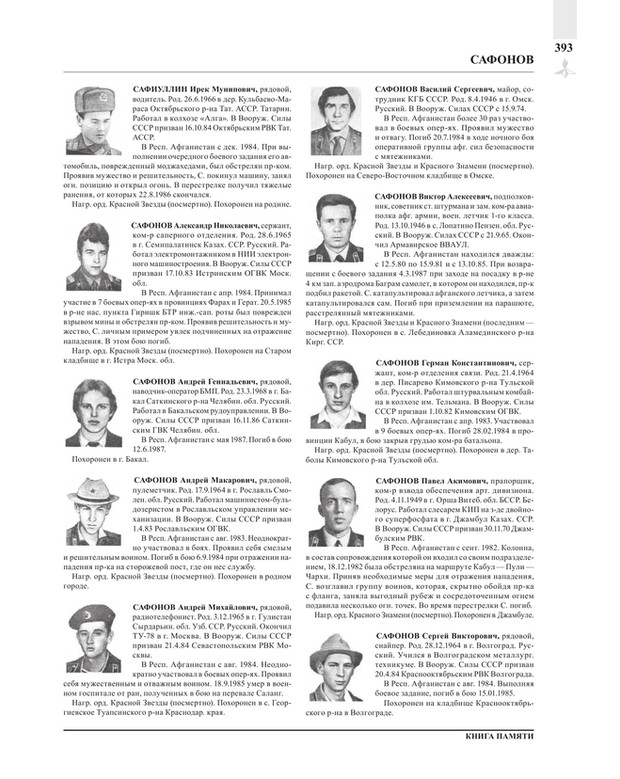 Page393.jpg