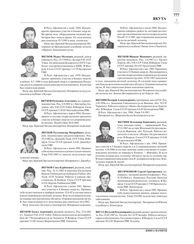 Page777.jpg