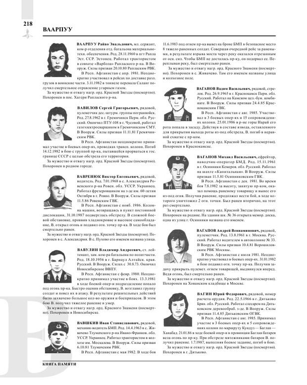 Page220.jpg