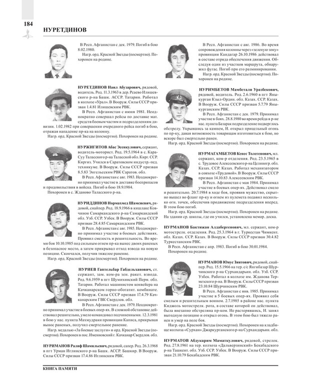 Page184.jpg