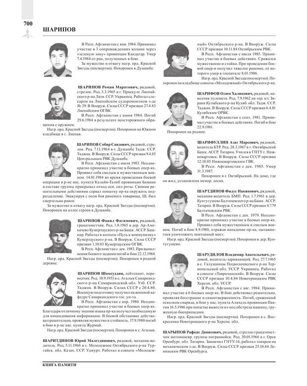 Page700.jpg