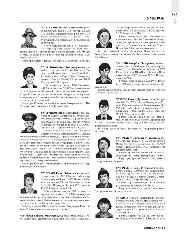 Page563.jpg