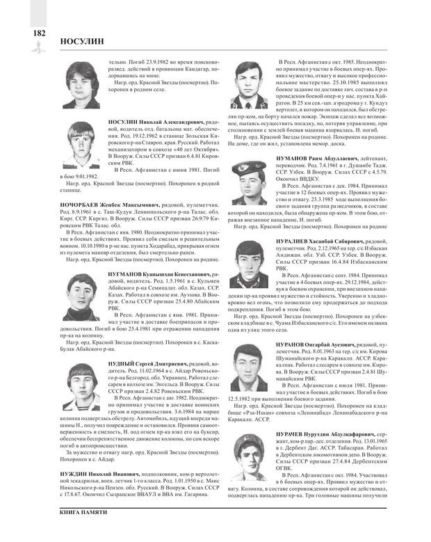 Page182.jpg