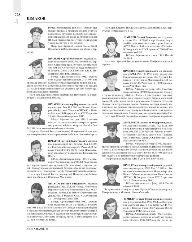 Page728.jpg