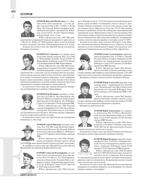 Page434.jpg