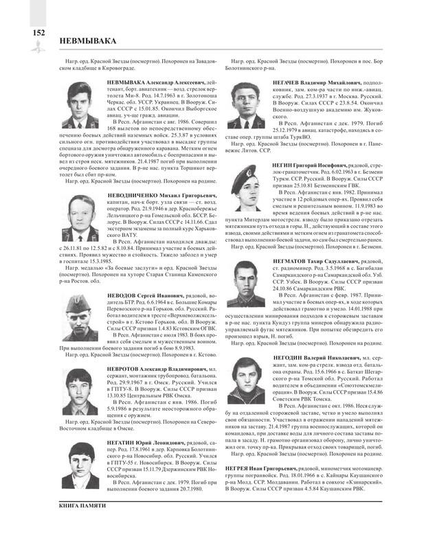 Page152.jpg