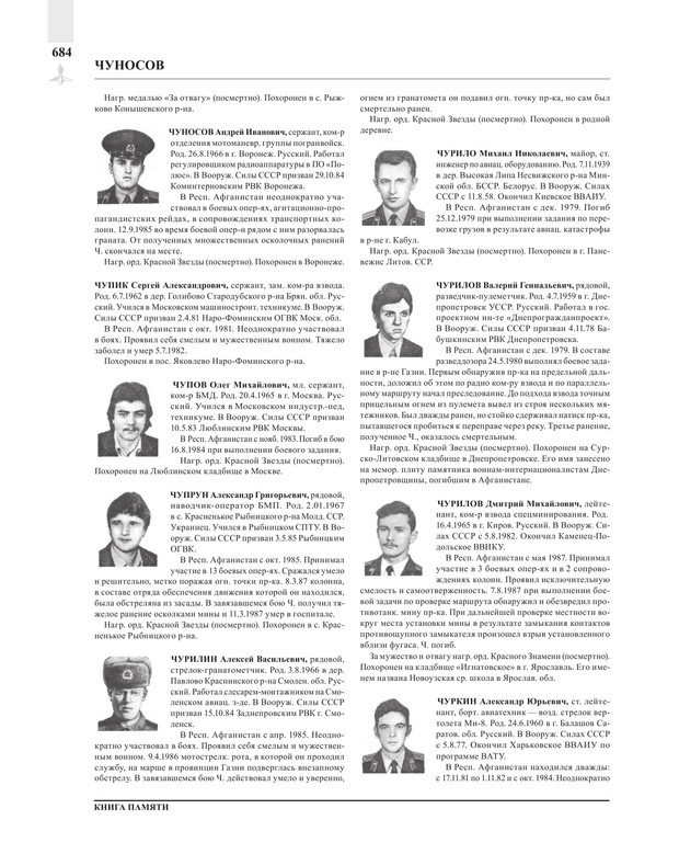Page684.jpg