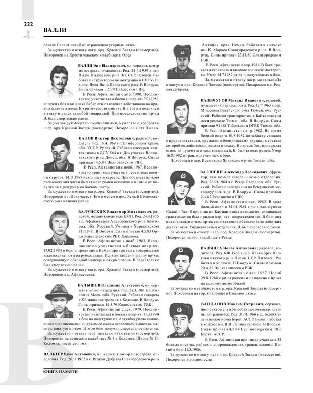 Page224.jpg