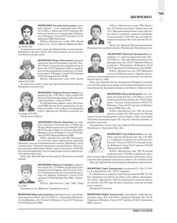 Page709.jpg