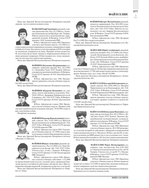 Page577.jpg