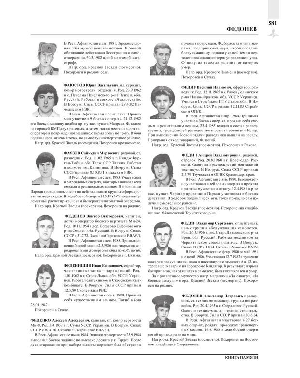 Page581.jpg