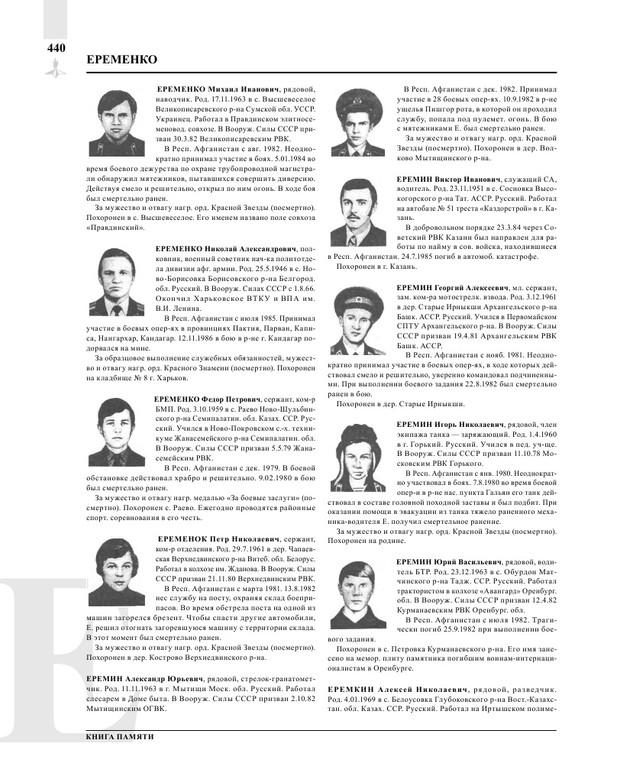 Page442.jpg