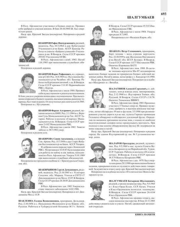 Page693.jpg