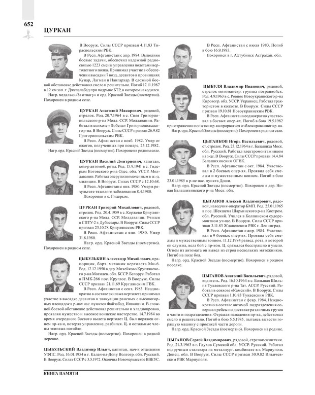 Page652.jpg