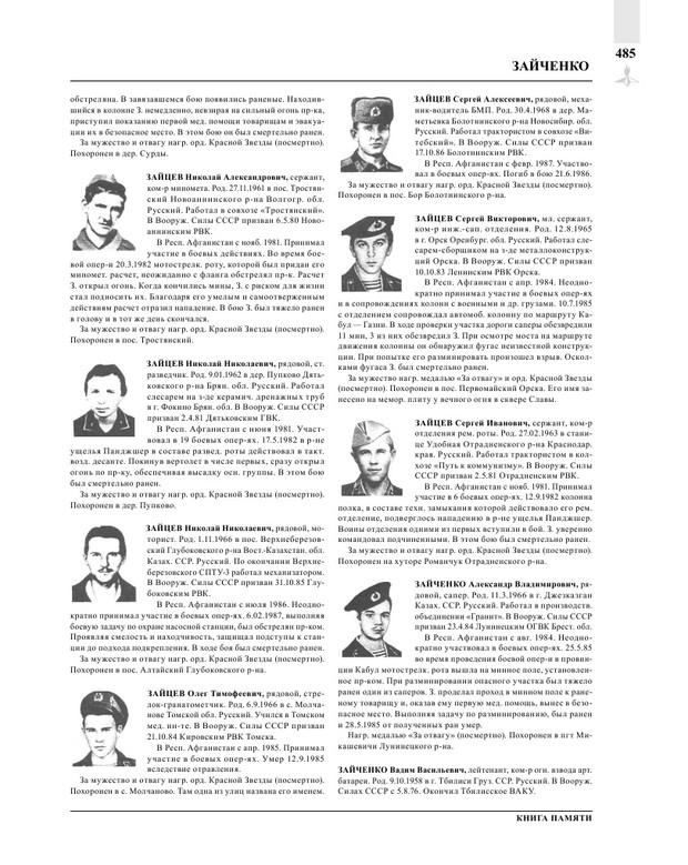 Page487.jpg