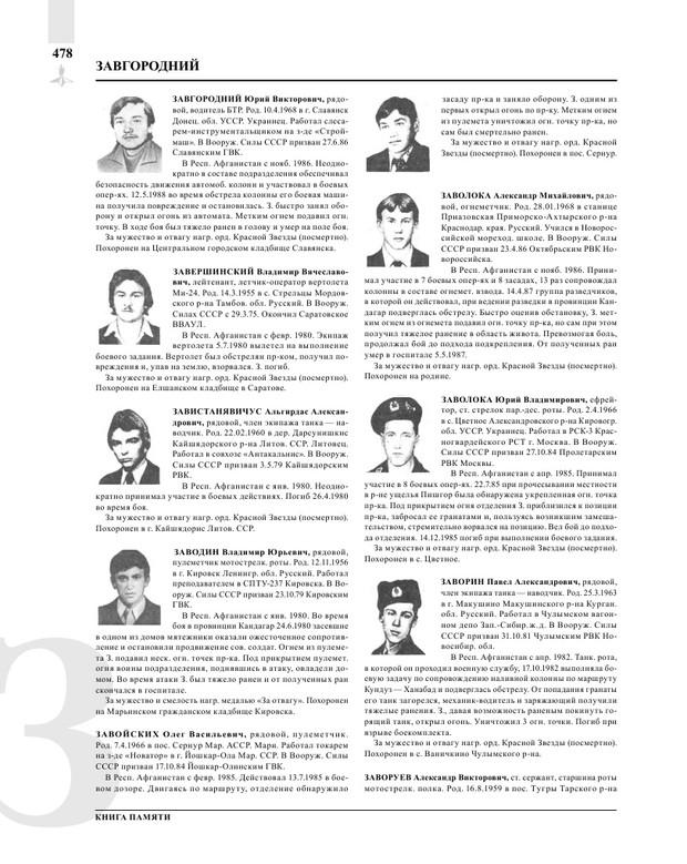 Page480.jpg