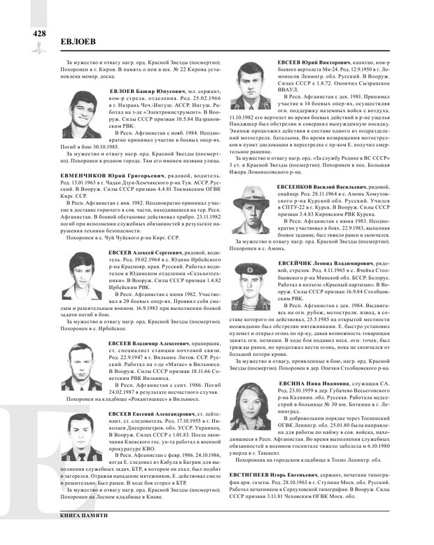 Page430.jpg