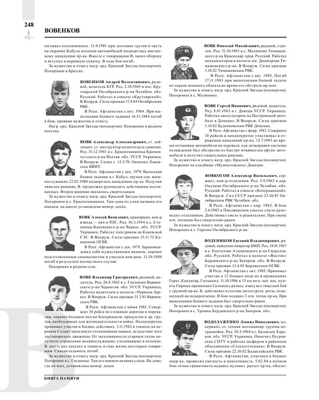 Page250.jpg