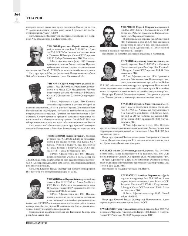 Page564.jpg