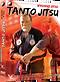VPM217 - Tanto jitsu.png