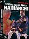 VPM155 - Naihanchi - FRENCH.png