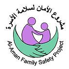 Al Aman Logo.jpg