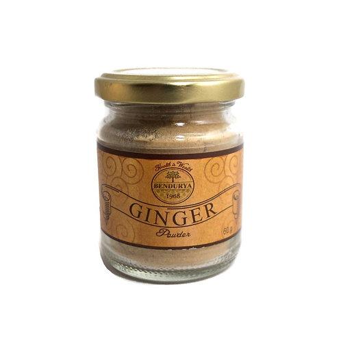 Ginger Powder (60g)
