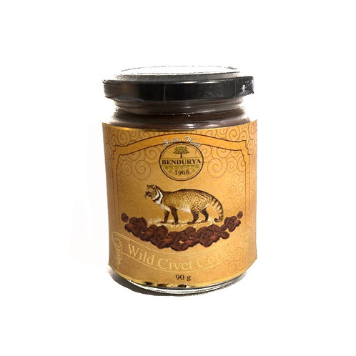 Wild Civet Coffee (90g)