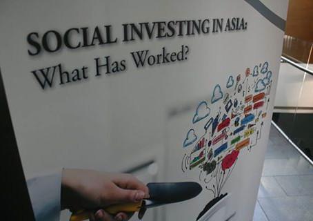소셜벤처파트너스서울은 14-15일 양 일간 싱가폴에서 열린 2014 AVPN 컨퍼런스에 참가